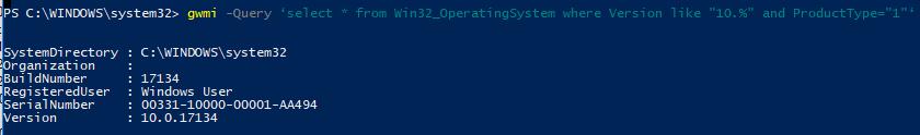 gwmi - тестирование wmi фильтра на компьютере