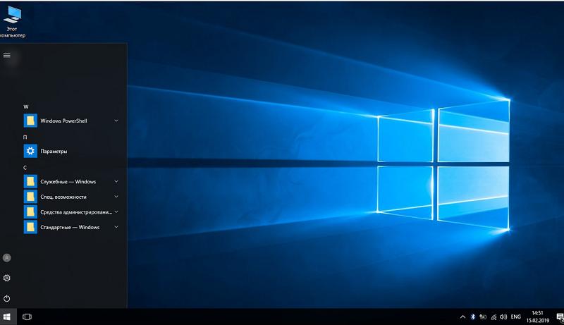 рабочий стол и стартовое меню windows 10 ltsc без uwp приложений магазина windows