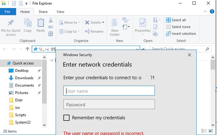 запрос пароля при доступе из рабочей группы к сетевой папке на доменном компьютере