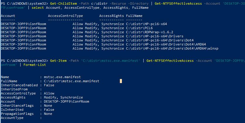 Get-NTFSEffectiveAccess - эффективные ntfs разрешения