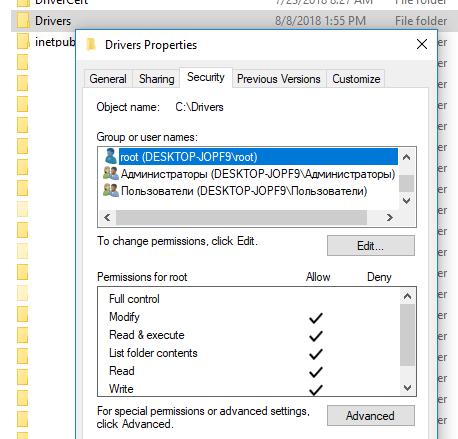 упраление ntfs разрешениями на папки из проводника Windows