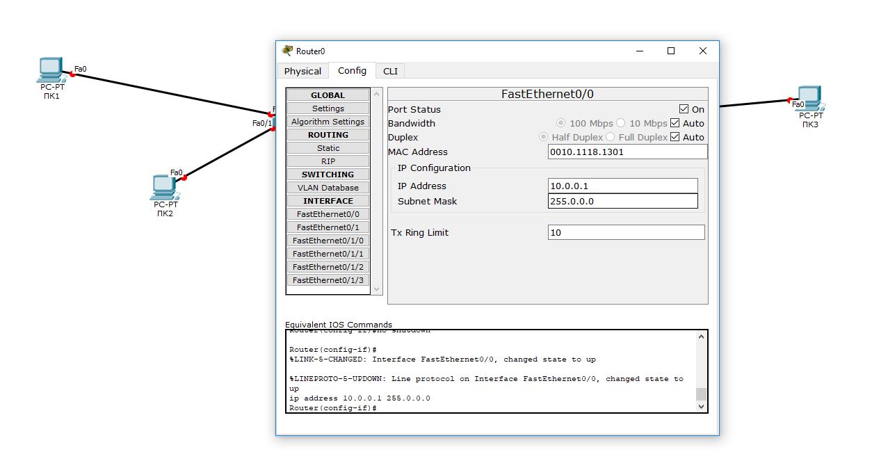 настройки порта маршрутизатора в Cisco Packet Tracer