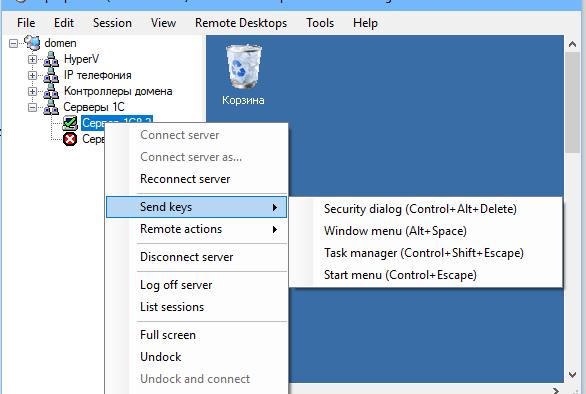 опции подключения к рабочему столу в rdcman