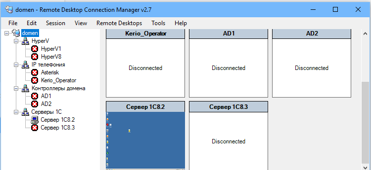 RDCMan (Remote Desktop Connection Manager) – RDP консоль для