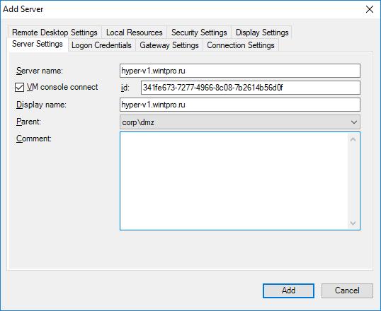 подключение к консоли ВМ HyperV из RDCMan