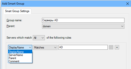 rdcman импорт серверов из тектового файла