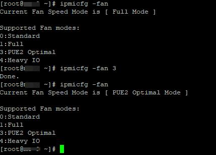 ipmicfg -fan - состояние вентилятора
