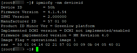 ipmicfg -nm deviceid версия и прошивка ipmi