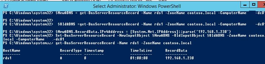 изменить ip адрес dns записи из powershell