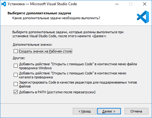 установка Visual Studio Code