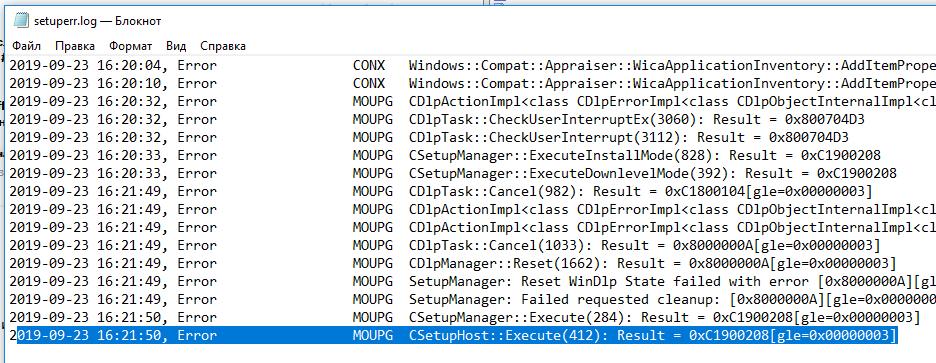 $Windows.~BT\Sources\Panther\setuperr.log