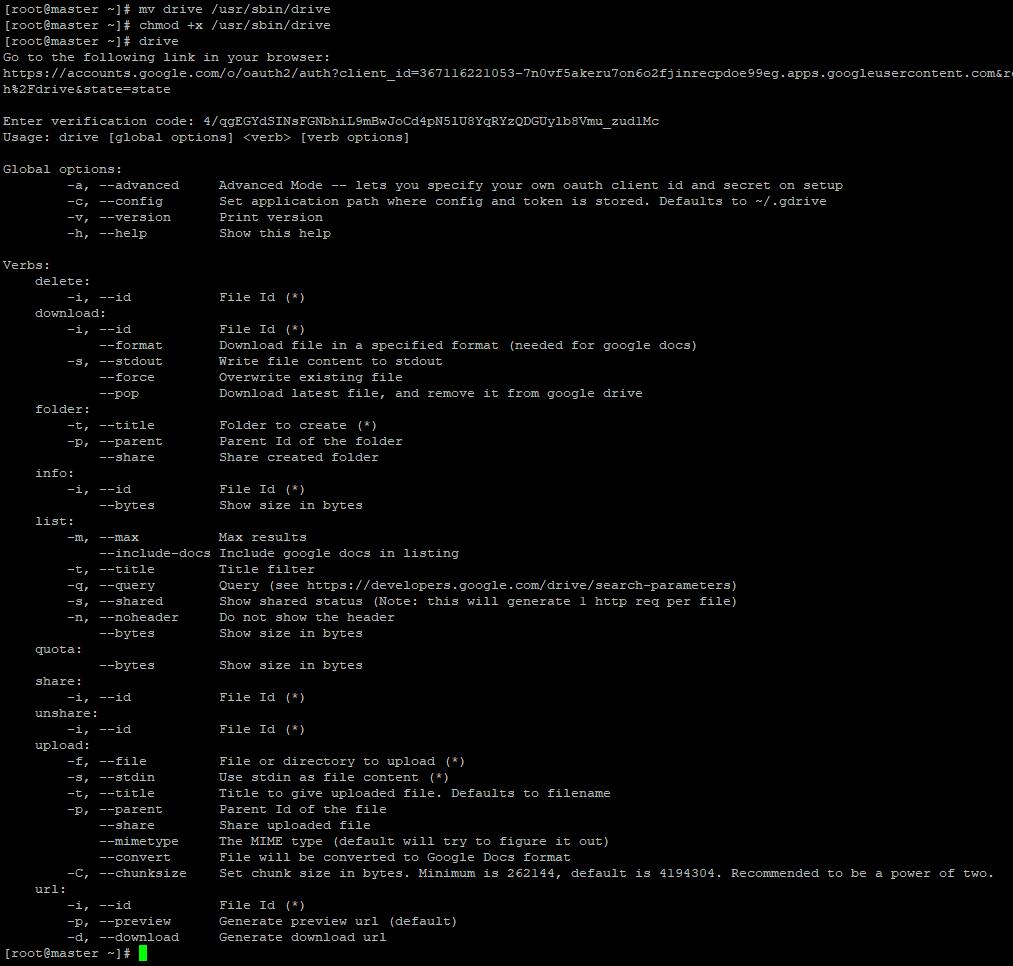 клиент gdrive в linux для синхронизации с Google Drive