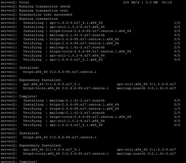 удаленная паралельная установка apache сразу на несколько серверов