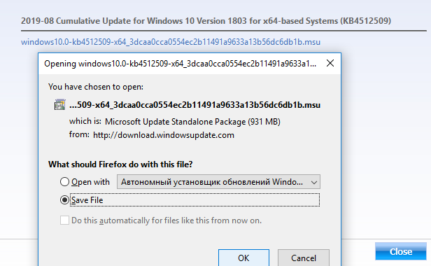 вручную скачать MSU файл с актуальным обнвлением безопасности для windows 10