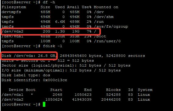 добавление места в гостевой linux