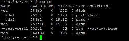 lsblk - информация о дисках ДМЬ