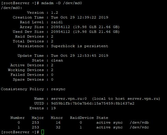 mdadm -D /dev/md0 - получить информацию о raid массиве в linux