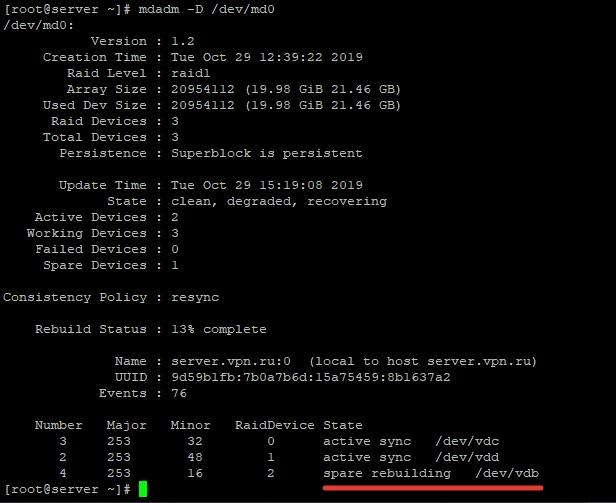 mdadm - програмный raid linux spare rebuilding