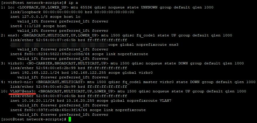 nmcli - NetworkManager - создание vlan