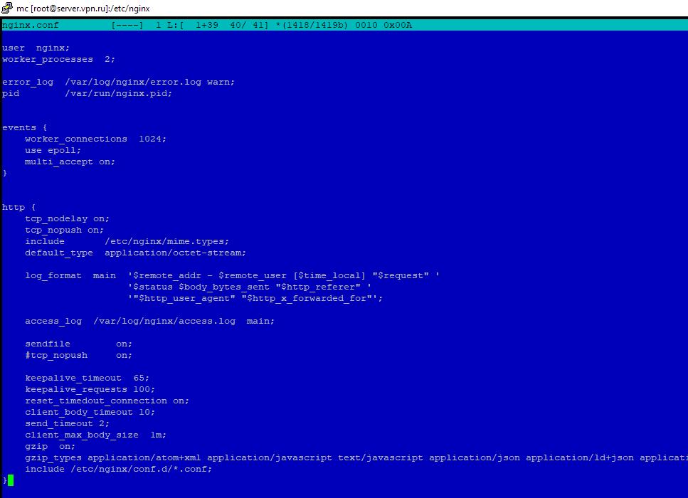 оптимизация конфигурации nginx для нагруженных проектов