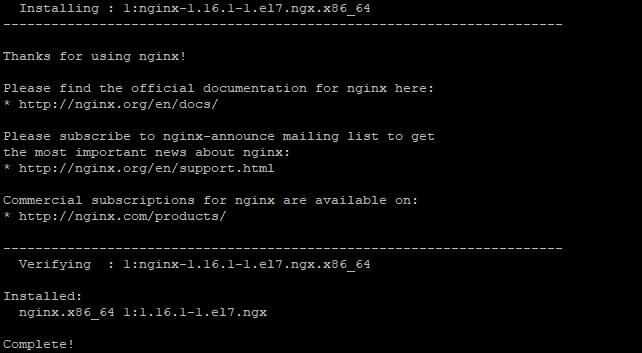 установка nginx веб-сервера в centos linux