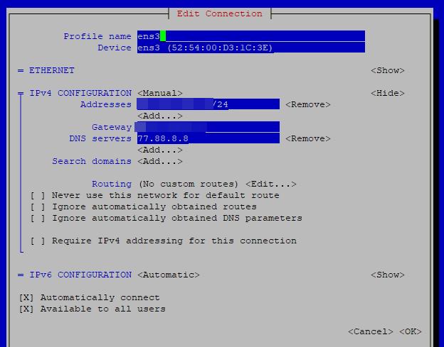 настройка ip адреса, шлюза и dns для сетевого интерфейса в centos