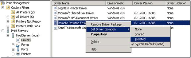 Консоль Print Management, Режим Printer Driver Isolation