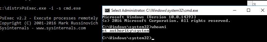 psexec whoami проверка что командная строка запущена от имени NT Authority\System