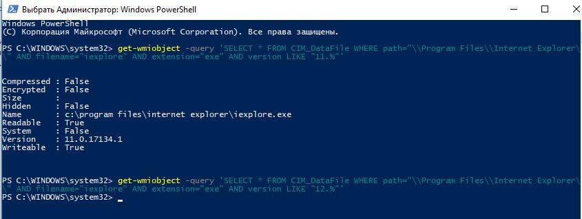 get-wmiobject query - тестирование wmi запросов в powershell
