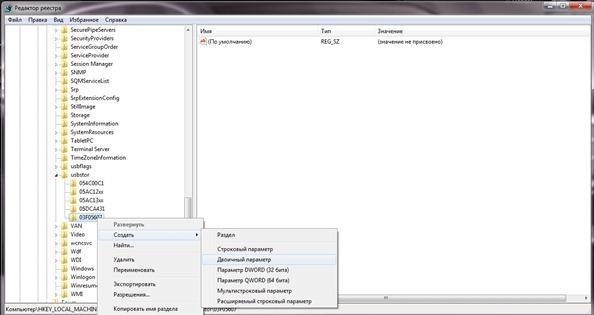 Увеличить скорость передачи данных USB в Windows 7
