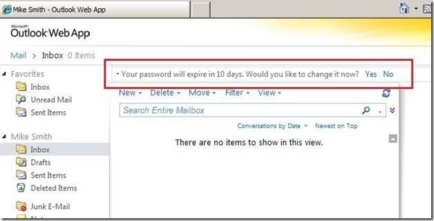 Изменит, пароль OWA