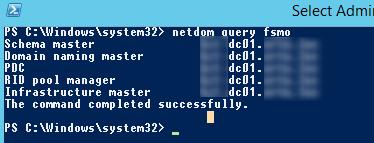 netdom query fsmo получить контроллеры домена с ролями FSMO