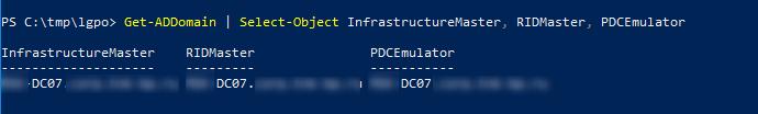 отримати FSMO роли PowerShell: Get-ADDomain |  Select-Object InfrastructureMaster, RIDMaster, PDCEmulator
