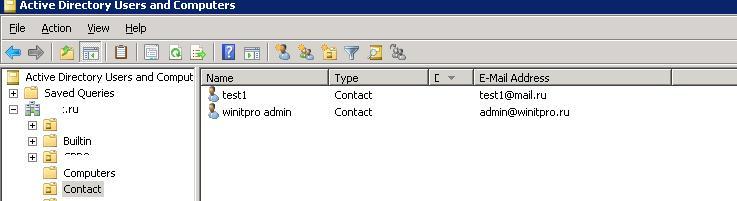 Контакты Active Directory