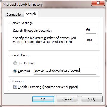 ldap запрос к active directory из outlook