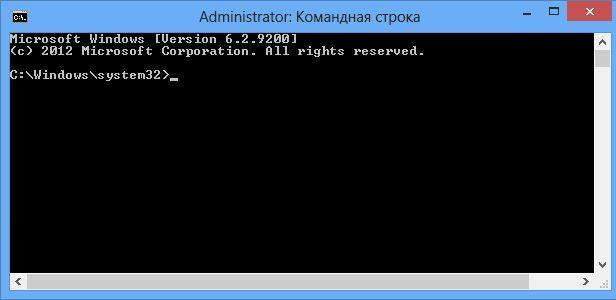 Командная строка с правами администратора в Windows 8