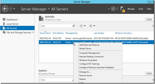 Управление удаленным сервером в windows server 2012