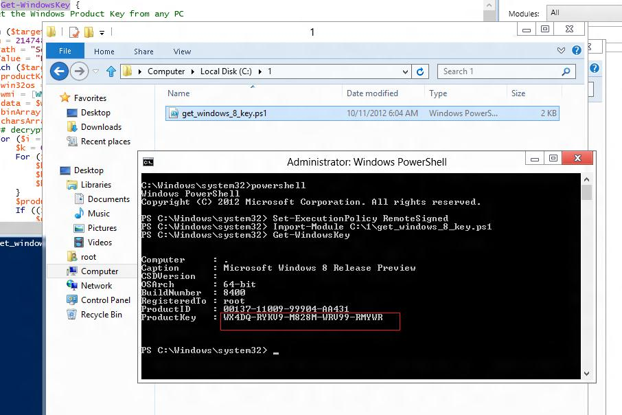 как найти ключ windows 8 с помощью powershell