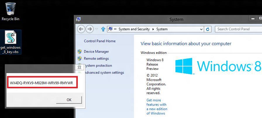 Получить ключ windows 8 с помощью vbs