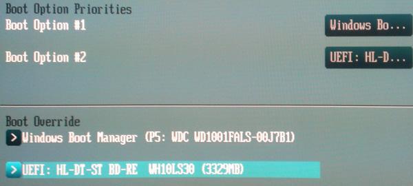 Выбор загрузочного устройства в uefi boot menu