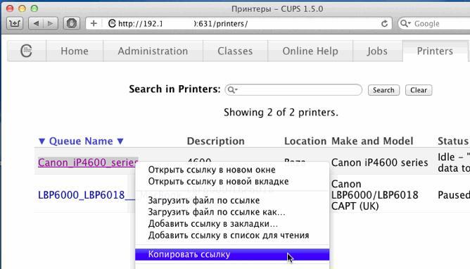 Общий принтер на cups сервере с os x lion