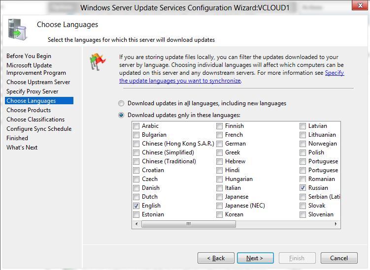 Выбор языков продуктов на wsus в win2012