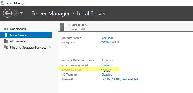 включить remote desktop в windows server 2019