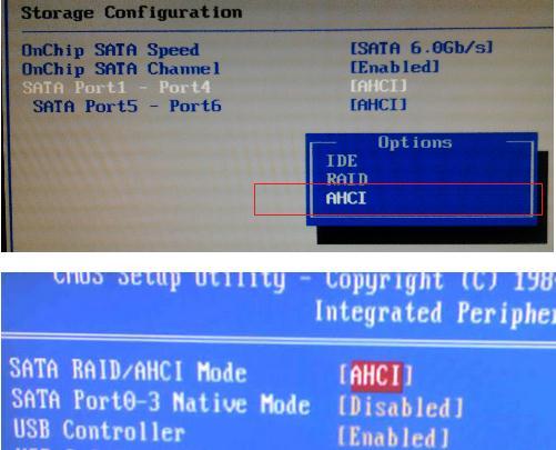 Де в BIOS включити ahci - windows 8