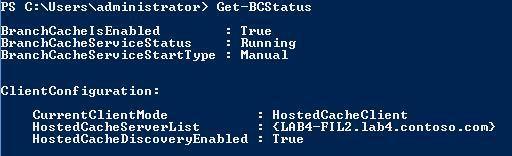 windows 8 branchcache в режиме выделенного сервера