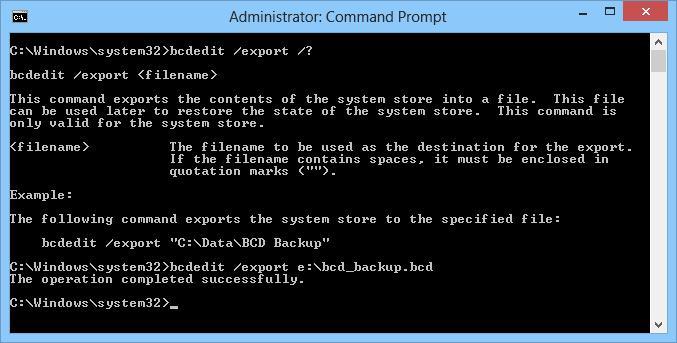 Резевное копирование конфигурации bcd в windows 8