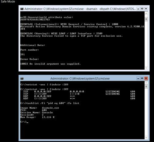 Как найти администратора домена active directory