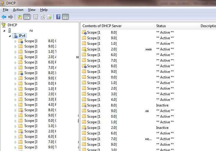 dhcp області на сервері