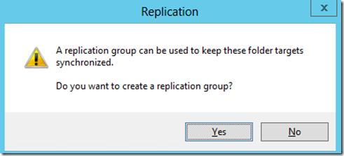 Новая группа dfs репликации