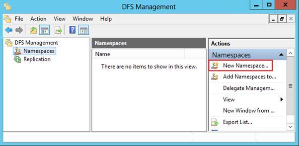 Новое пространство имен dfs
